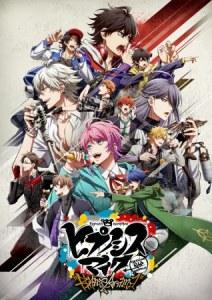 アニメ『ヒプノシスマイク -Division Rap Battle-』Rhyme Anima