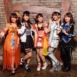 ロストディケイド & D4DJ Groovy Mix Presents ONLINE LIVE セトリ・公式画像