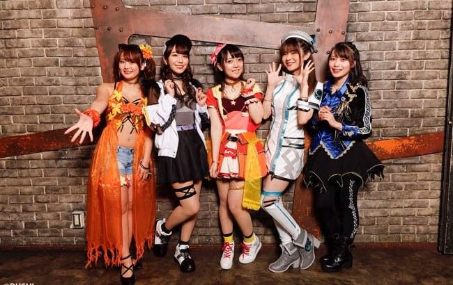 「ロストディケイド&D4DJ Groovy Mix Presents ONLINE LIVE」セトリ・公式画像が到着!無観客ライブをSHOWROOMで配信!