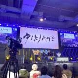 『ジビエート』中国でも大人気!ゲームエキスポ「上海WePlay 2019」公式イベントレポート