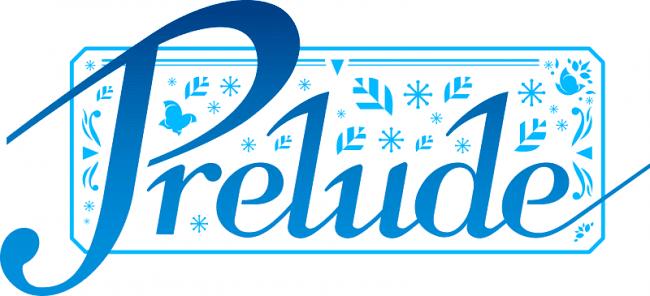 Morfonica(モルフォニカ)デビューイベント「Prelude」チケット情報公開!関連ライブ出演情報も!