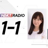 アニプレックスWEBラジオ配信開始!MCは茅野愛衣・前野智昭!次回ゲストは古賀葵・小原好美に決定!