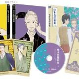 『啄木鳥探偵處』Blu-ray&DVDに「おしゃべり探偵處」特典収録決定!