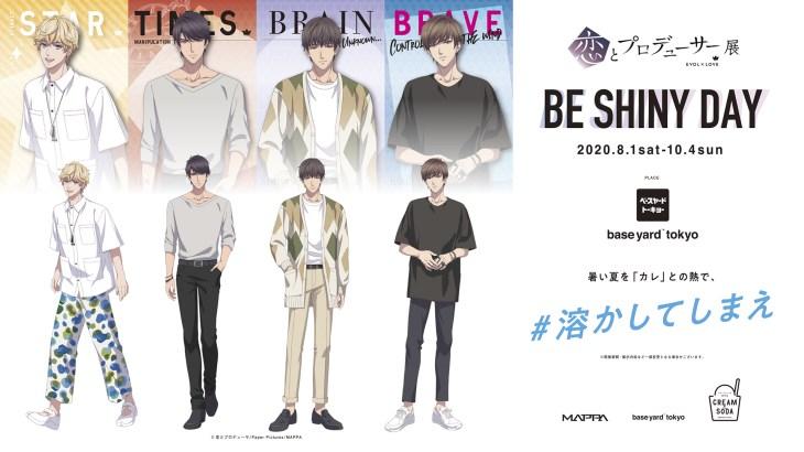 「恋とプロデューサー」企画展『BE SHINY DAY』2020年8月より東京原宿で開催!グッズ画像公開!