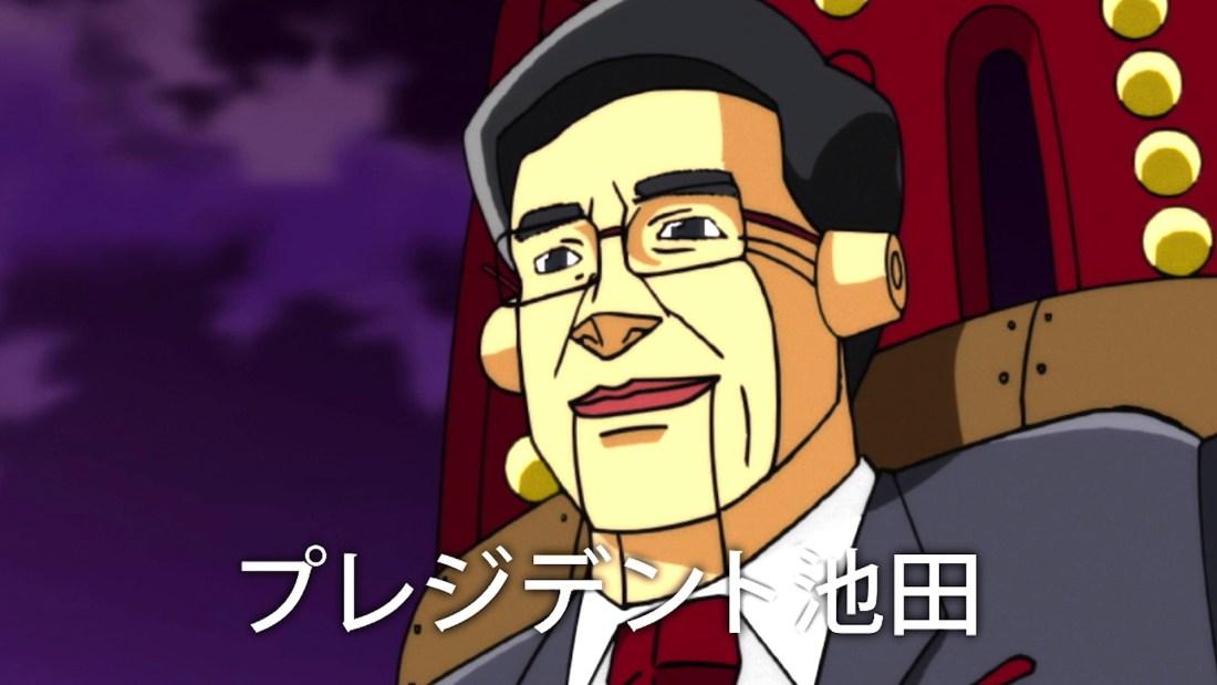 アニメ「股間戦士エムズーン」8話「プレジデント池田現る!」
