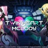 『シンフォギアXD』イベント「TWIN HEART MELODY」開始!並行世界の調・切歌とは?