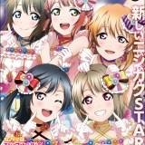 ラブライブ!ニジガク特集『LoveLive!Days 虹ヶ咲SPECIAL』発売中!