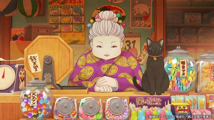 『ふしぎ駄菓子屋 銭天堂』アニメ放送日・あらすじ・主題歌情報