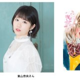 恋愛漫画を舞台にしたリアル謎解きイベント開催!木村良平・東山奈央のボイスドラマも!