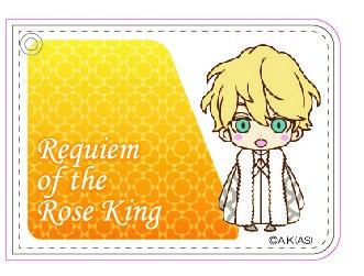 『薔薇王の葬列』新作グッズ:パスケース