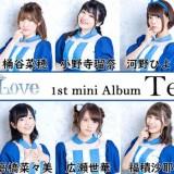 声優ユニット・teaRLove(ティアラブ)1stミニアルバム「Tears」発売日・収録曲情報!