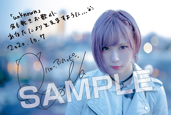 「ReoNa × NO ANIME, NO LIFE.」タワーレコードでアルバム発売キャンペーン開催