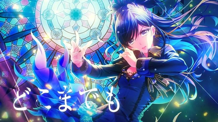 『D4DJ』燐舞曲カバー曲「深い森」リリックビデオ公開!アニメは11/20 23時から4話放送