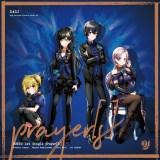 『D4DJ』燐舞曲「Prayer[s]」歌詞世界、意味、CD情報!