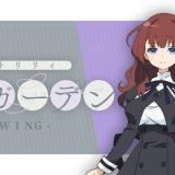 「アサルトリリィ ラジオガーデン -GROWING-」1/3放送開始!