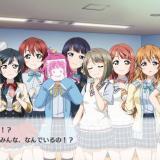 全員登場!虹ヶ咲アニメ13話放送記念キャンペーンをスクスタ&スクフェスで開催!