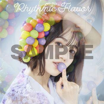 伊藤美来/Rhythmic Flavor