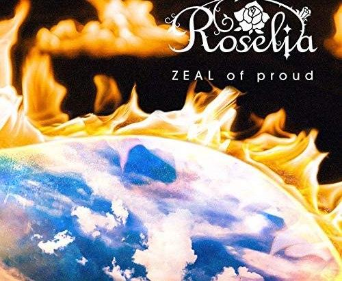 『バンドリガルパ』Roselia「ZEAL of proud」歌詞の意味、パート考察、読み方情報!