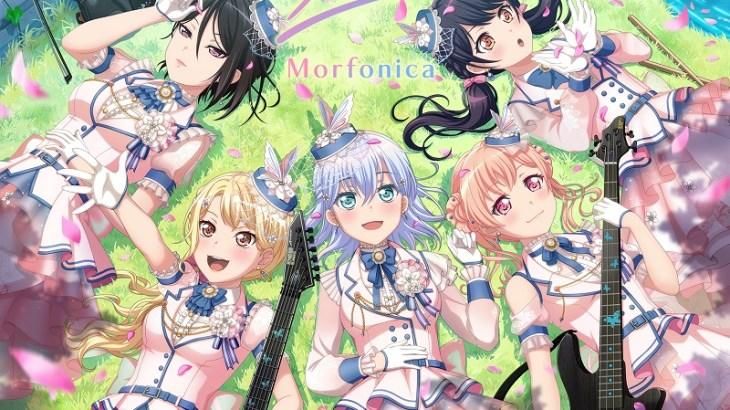 『バンドリ』Morfonica「ブルームブルーム」歌詞の意味考察・CD情報!