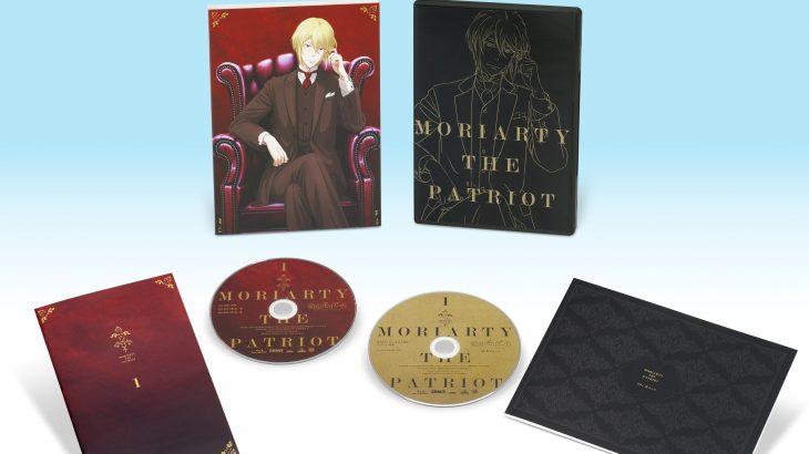 「憂国のモリアーティ」Blu-ray&DVD第1巻 1/27発売!イベント映像・絵コンテほか豪華特典仕様!