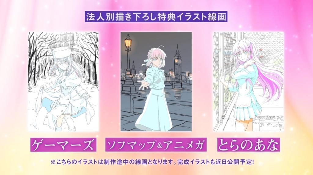 劇場版「Fate/stay night [Heaven's Feel]」III.spring song Blu-ray&DVD