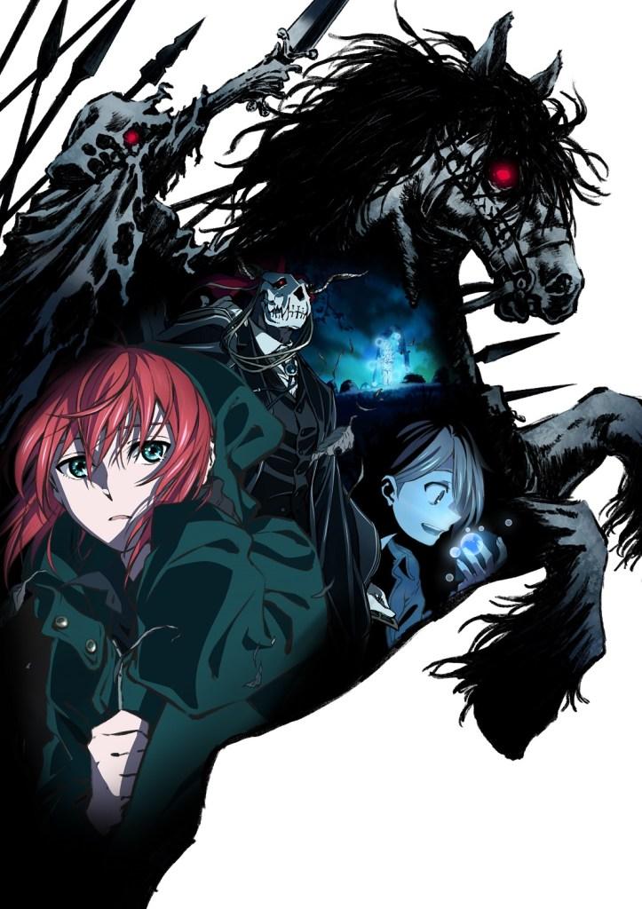 【新作アニメ】OAD「魔法使いの嫁 西の少年と青嵐の騎士」