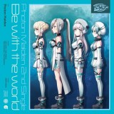 『D4DJ』Photon Maiden 2ndシングル「Be with the world」発売!