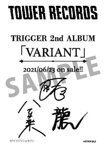 アイドリッシュセブン TRIGGER×タワーレコード