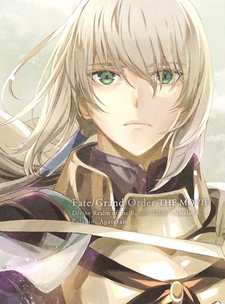 『劇場版 Fate/Grand Order -神聖円卓領域キャメロット- 後編 Paladin; Agateram』Blu-ray&DVD
