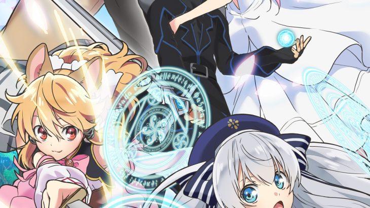 『精霊幻想記』Blu-ray&DVD 10/6発売開始!ブックレット、イラストカードなど豪華特典が満載!