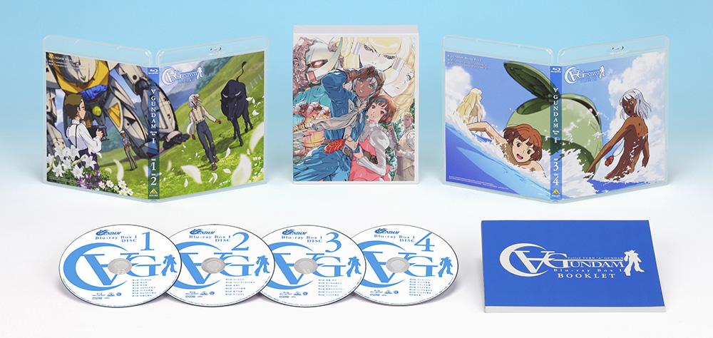 ∀(ターンエー)ガンダム Blu-ray BOX