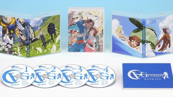 「∀(ターンエー)ガンダム Blu-ray BOX」全2巻 特装限定版 9/28発売!