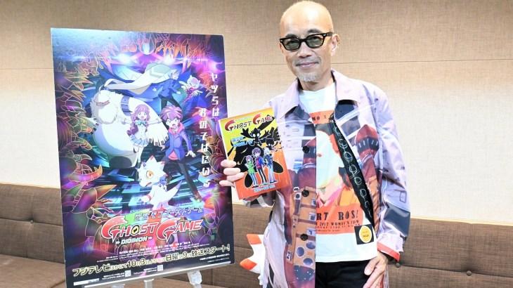 「デジモンゴーストゲーム」竹中直人がゴーストナビゲーターに決定!OPED主題歌も発表!コメント到着