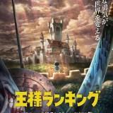 『王様ランキング』キャラクター・声優コメント一覧【プロフィール】