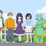 千葉県印西市で連載の4コマ漫画「印西あるある」アニメ化決定!