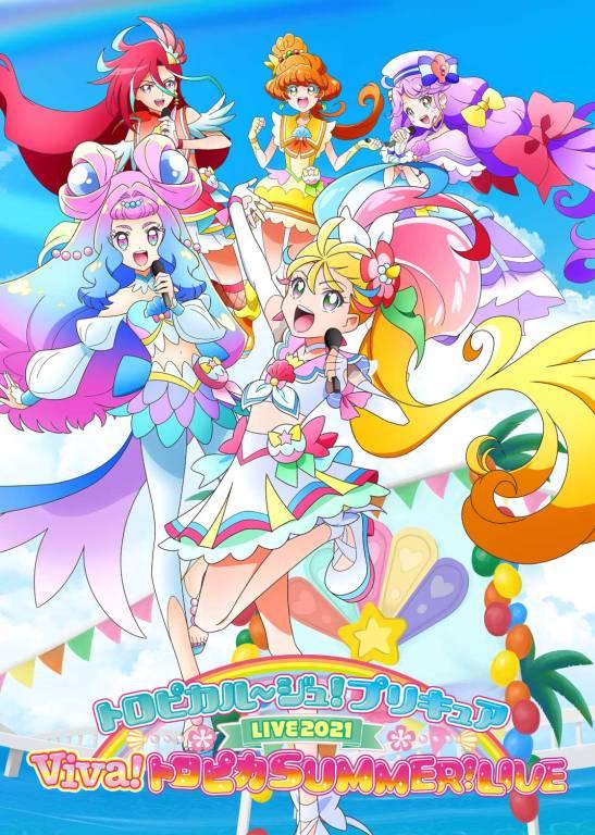 トロピカル~ジュ!プリキュアLIVE2021 Viva!トロピカSUMMER!LIVE