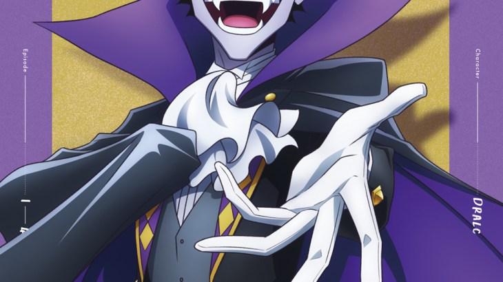 「吸血鬼すぐ死ぬ」Blu-ray&DVDが豪華特典付きで発売決定!
