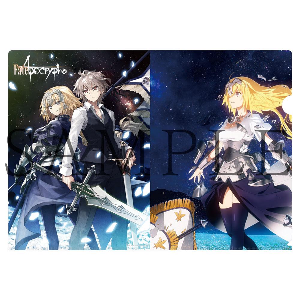 Fate/Apocrypha Blu-ray&サントラ連動購入特典