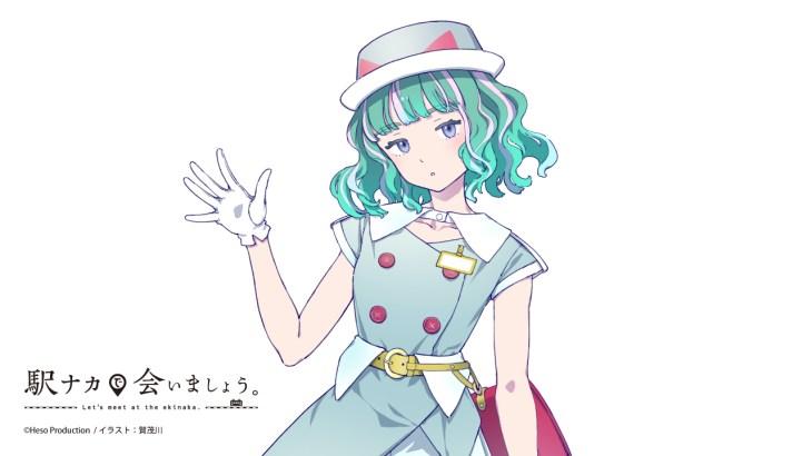 「駅ナカで会いましょう。」第3弾応援キャラのビジュアル公開!