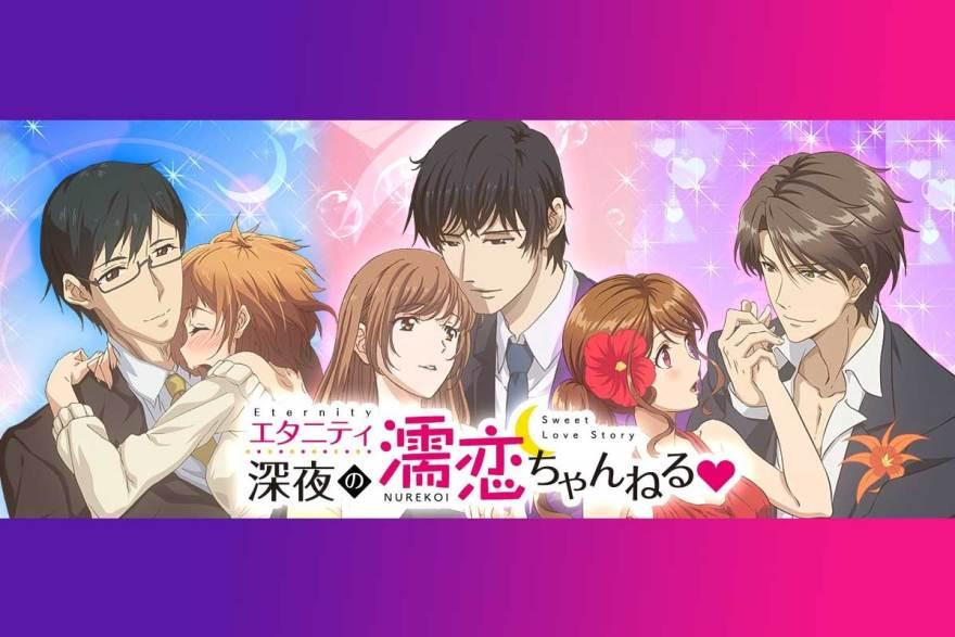 ANIME-Eternity-Shinya-Nurekoi-Channel-Eternity-Late-Night-Wet-Love-Channel.jpg