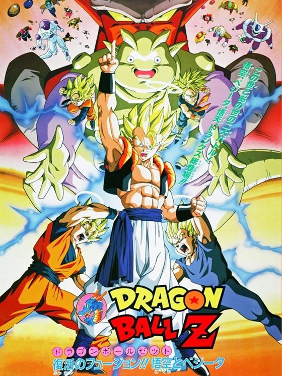 Dragon-Ball Z-The-Rebirth-of-Fusion-Goku-and-Vegeta.jpg