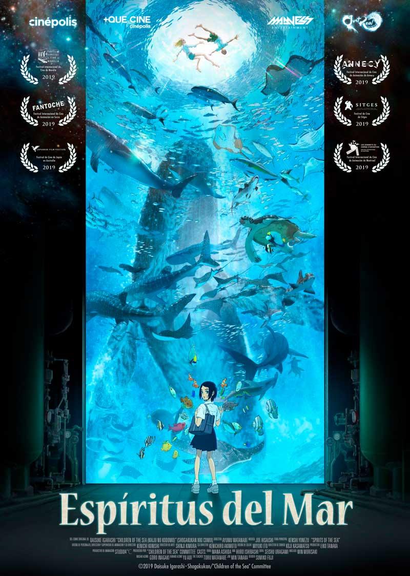 Espiritus-del-Mar-Kaiju-no-Kodomo-cines-mexic-cinepolis-estreno-2019-online-noviembre.jpg
