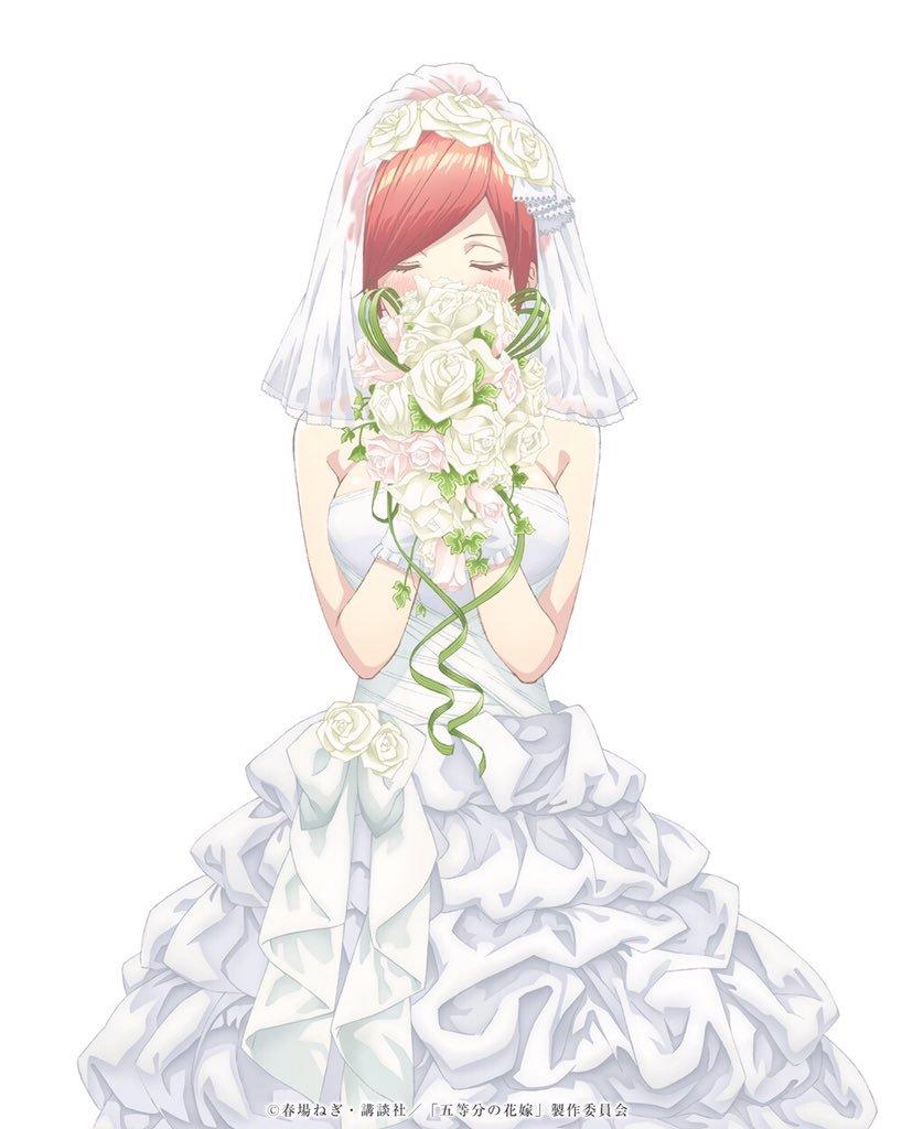 Go-Toubun-no-Hanayome-The Five-Wedded-Brides-anime.jpg