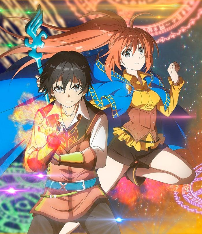 Isekai-Cheat-Magician-anime-estreno-pv-opening-july.jpg