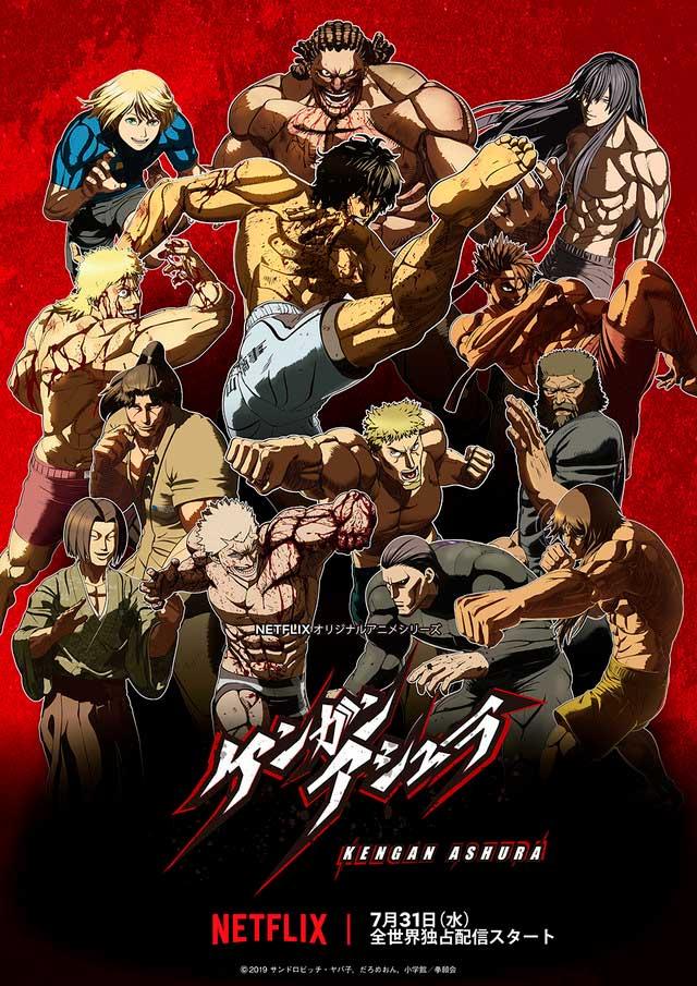 Kengan-Ashura-Anime-promo-2-netflix-estreno-opening-descarga.jpg
