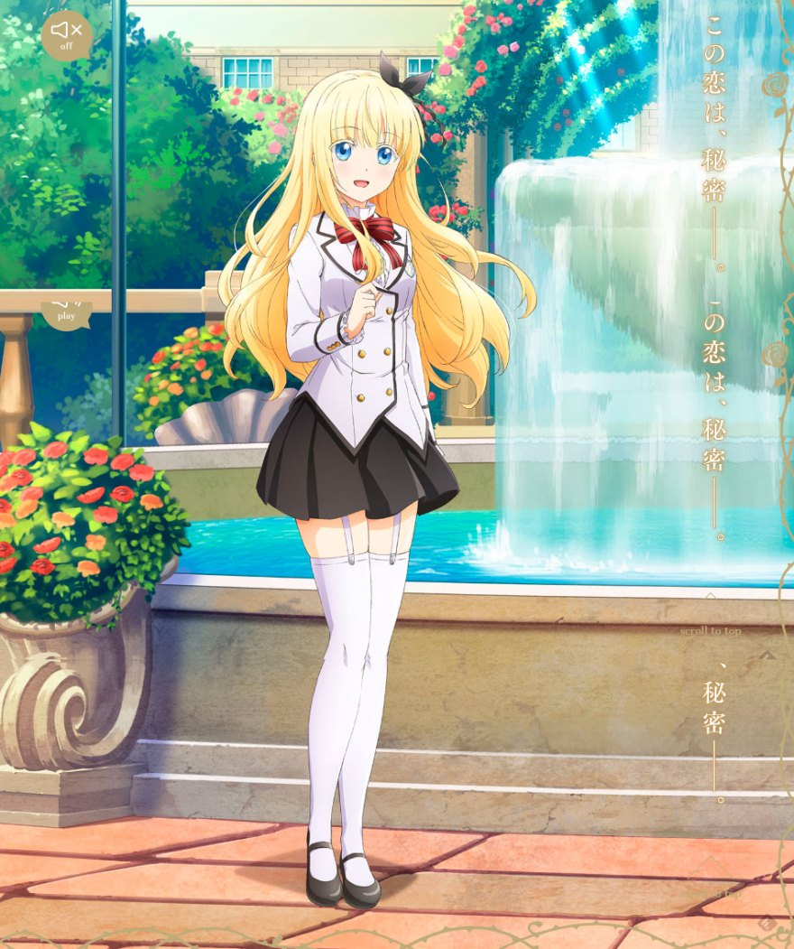 Kishuku-Gakkou-no-Juliet.jpg