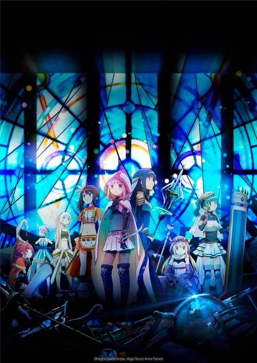 Magia-Record-Mahou-Shoujo-Madoka-Magica-Gaiden-tv-enero-2020