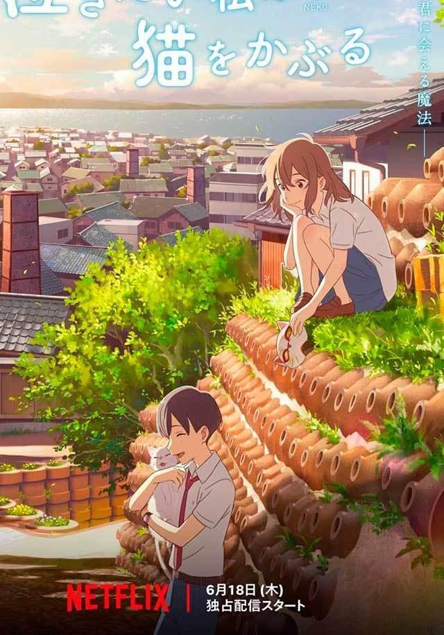 Netflix-Nakitai-Watashi-wa-Neko-o-Kaburu-pelicula-completa-estreno-trailer