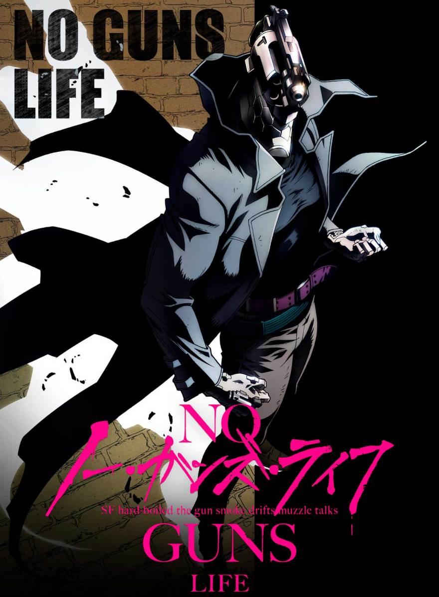 No-Guns-Life-anime-madhouse-mad-house-2019