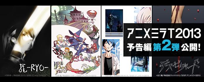 Ryo-Anime-PV